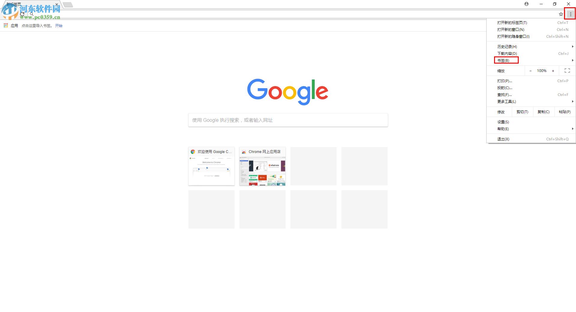 """2,我们点击右上角的""""自定义及控制google chrome""""按钮(三个点的图标"""