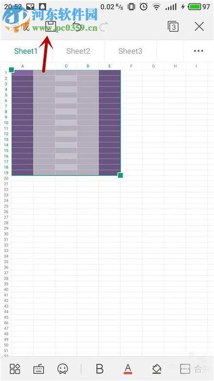 手机wps修改表格样式的操作方法