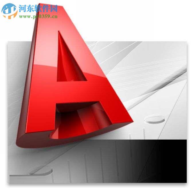 autocad添加打印机的方法
