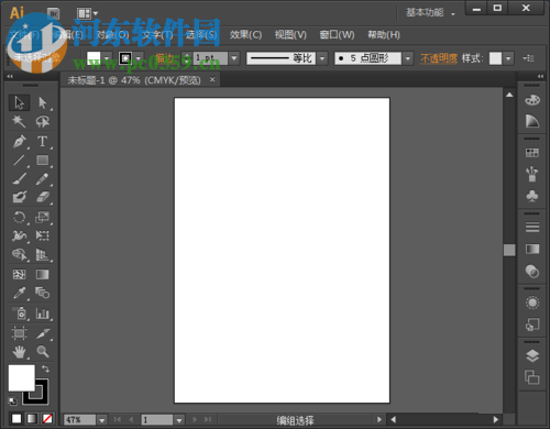 1,首先使用鼠标双击将电脑中的ai软件打开,进入主界面之后如下图图片