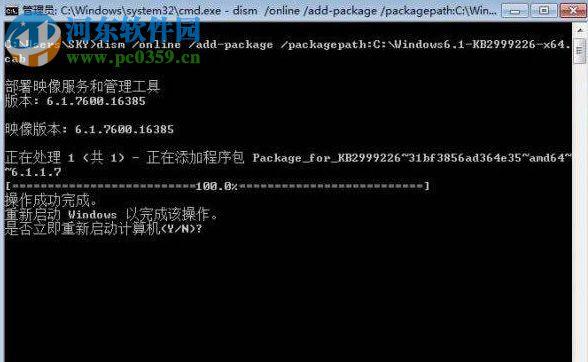 """解决绝地求生吃鸡提示""""Cannot find 'MSVCP140.dll""""的方法"""