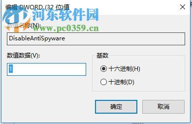 解决win10添加语言包失败提示错误代码:0x800F0950的方法
