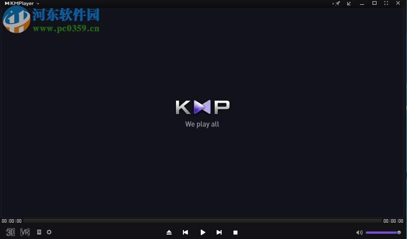 kmplayer加速播放的方法