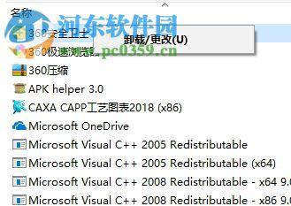 """解决win10蓝屏提示""""kmode exception not handled""""的方法"""