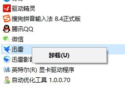 """修复澳博国际娱乐平台10蓝屏提示""""critical process died""""的方法"""