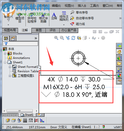 dworks孔标注不出螺纹孔的方法