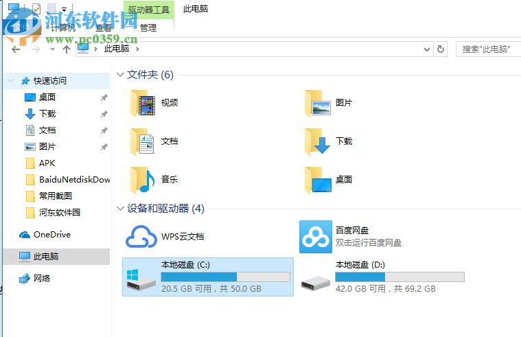 删除win10自动更新下载文件的方法