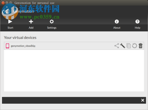 ubuntu16.04下安装配置genymotion安卓模拟器的方法