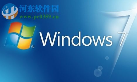 """解决win7安装软件提示""""安装过程出错无法修改系统设置""""的方法"""