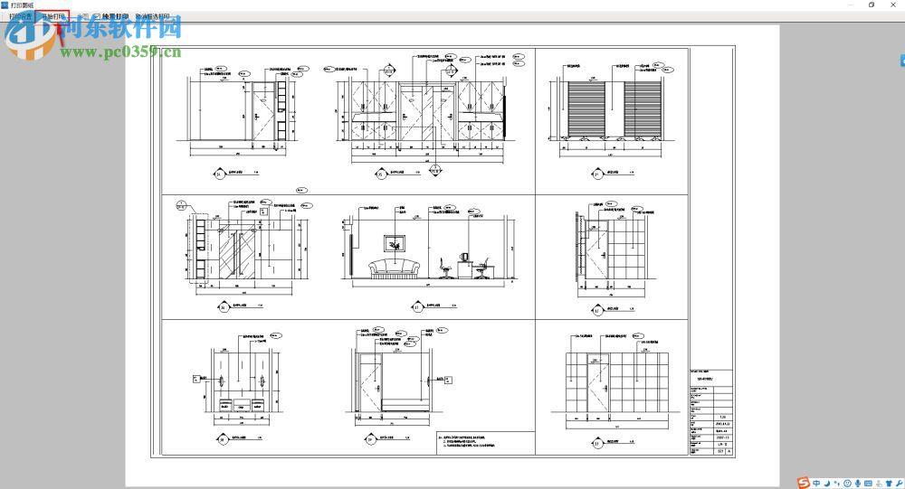 斯维尔cad快速看图图纸打印CAD方法的图纸建筑代号部分符号软件图片