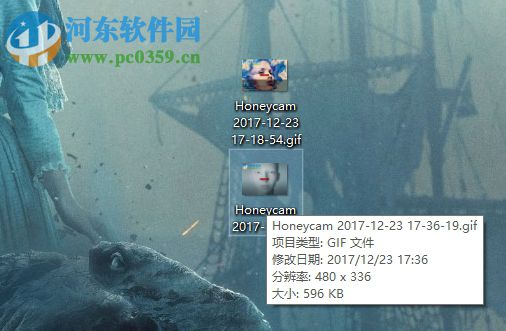 honeycam编辑gif动图图片的方法