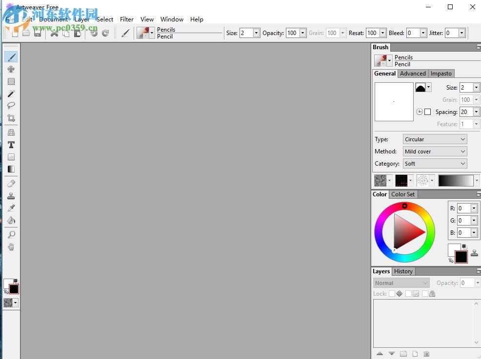 Artweaver Free 6制作透明背景图片的方法