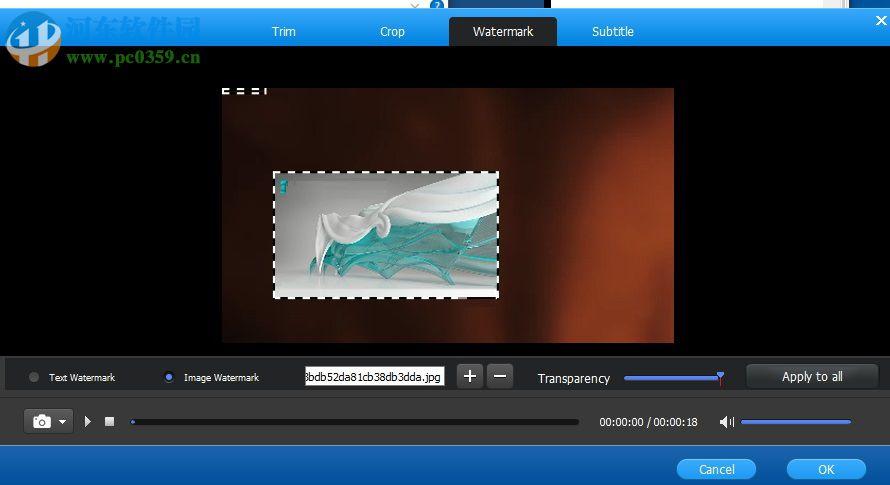 AdoreshareVideoConverterGenius添加男士的舞蹈水印视频教学图片