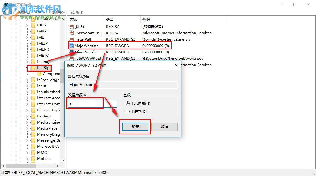 """解决""""若要安装iis URL重新模块2,需要iis7.2版或更高版本。""""的方法"""