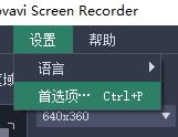 Movavi Screen Recorder 9的使用方法