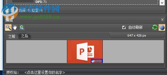 ImBatch批量添加图片水印的方法