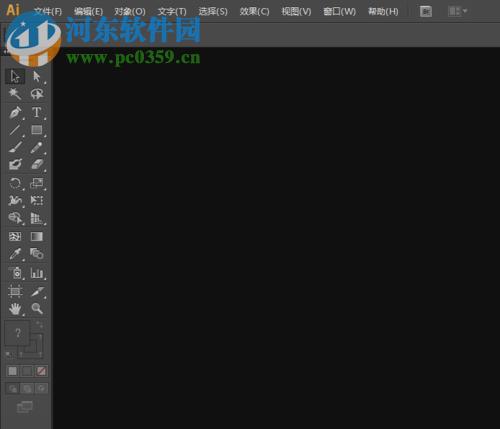 1,打开电脑中的ai软件,进入到下图中的主界面图片