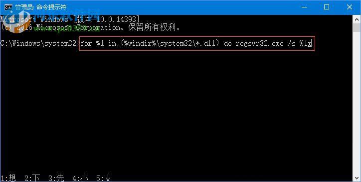 """解决win10中360浏览器提示""""360SE.exe 损坏的图像""""的方法"""