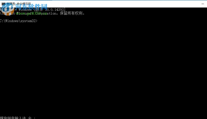 解决win10应用商店无法登陆提示错误0x80070426的方法