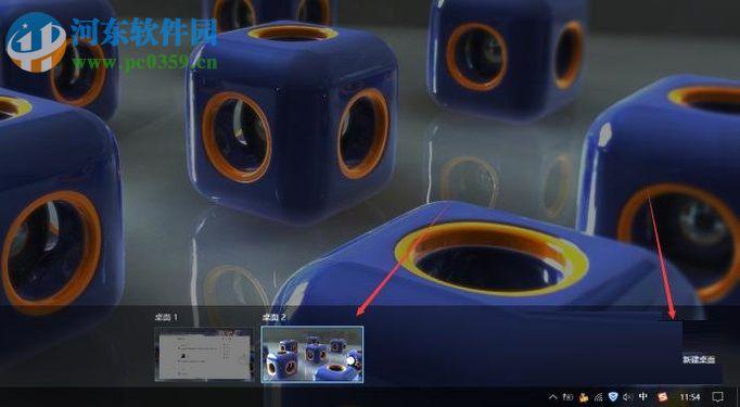 win10虚拟桌面的使用方法