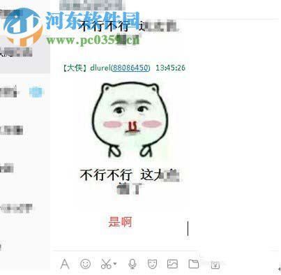 腾讯tim添加表情_tim添加表情以及涂鸦的那么表情包a表情图片