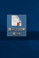 超级加密3000加密文件的方法