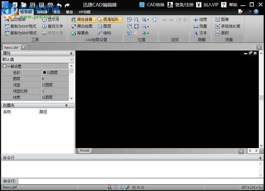 迅捷CAD看图颜色设置方法软件的背景花草cad图块图片