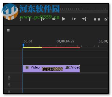 premiere添加转场特效的方法