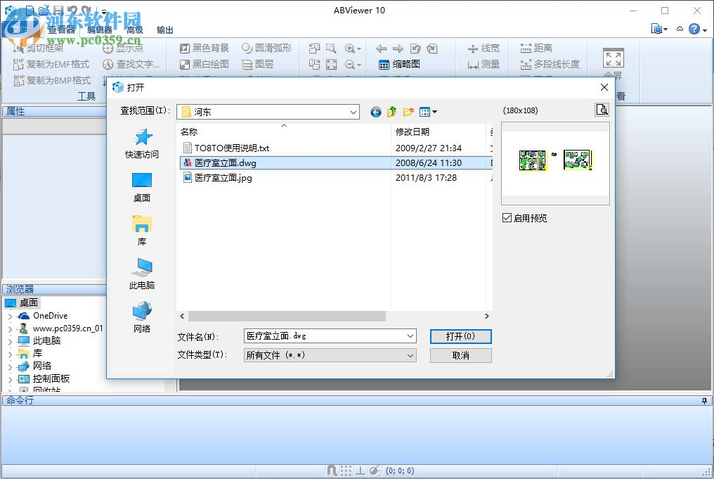 ABViewer10车载方法色的背景图纸卫生间设置图片