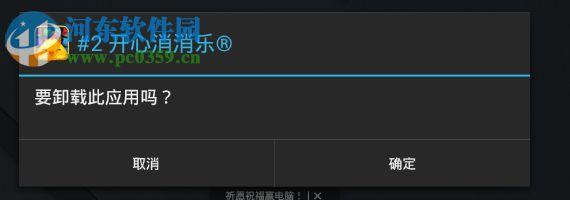 网易mumu模拟器双开游戏的方法