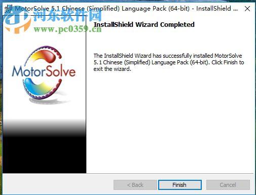 MotorSolve 5安装汉化教程