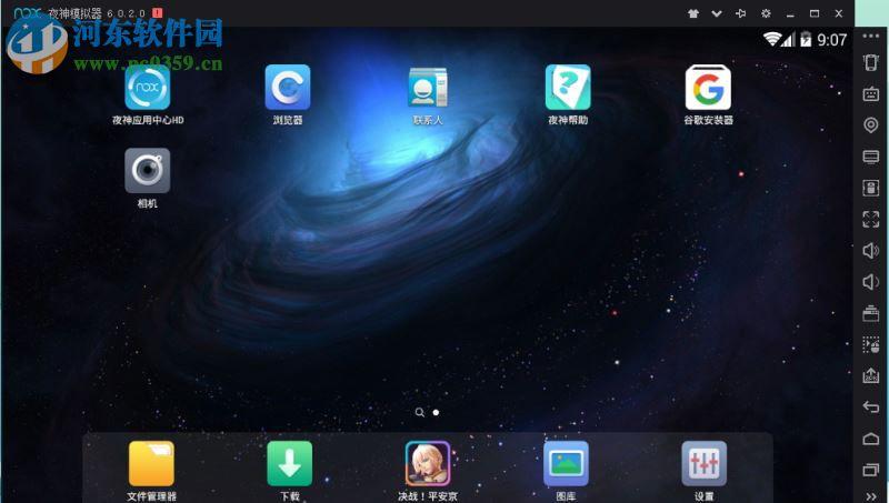 夜神模拟器安装卸载软件的方法