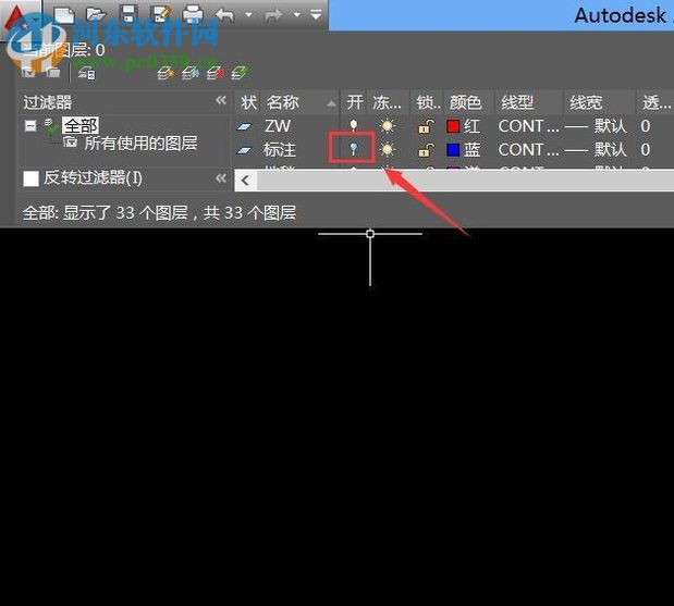 调出cad解决无法粘贴涂层的方法cadv涂层如何中器图形复制图片