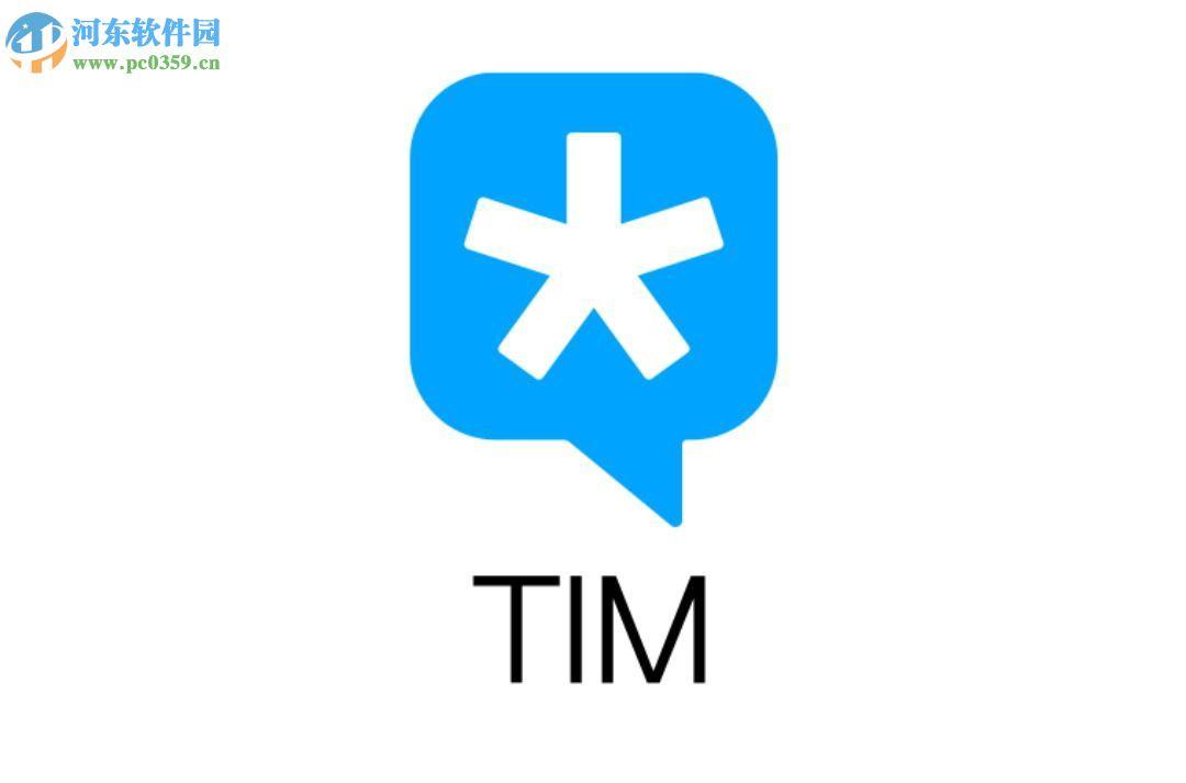 使用Tim查看邮件的方法
