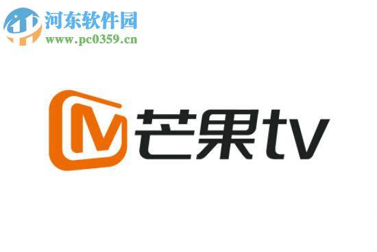 芒果TV使用兑换卡兑换vip的方法