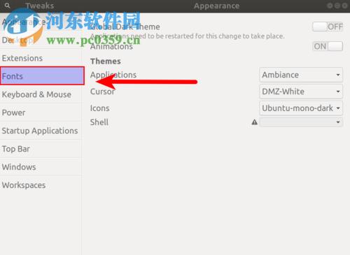 Ubuntu17.10通过dpi更改系统字体大小比例的方法