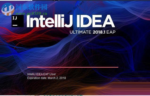 IntelliJ IDEA 2018安装破解汉化的方法