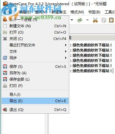 ps:另存为功能无法保存为html格式,只能将整个文件保存下来