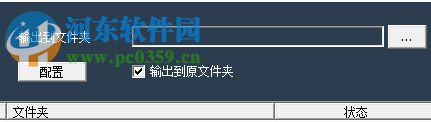 DATAKIT CrossManager 2018使用教程