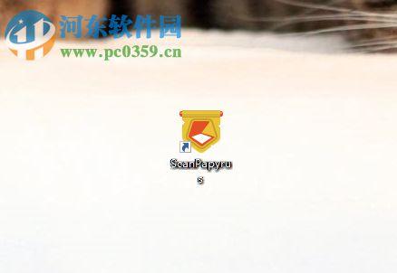 ScanPapyrus 17设置中文界面的方法
