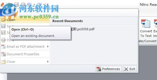 Nitro PDF Reader给pdf文件添加水印 电子签名的方法