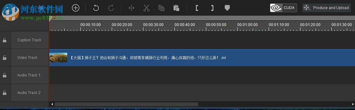 ACDSee Video Studio 2给视频添加背景音乐的方法