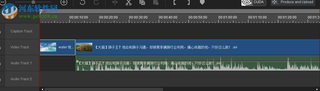 ACDSee Video Studio 2添加转场效果的方法