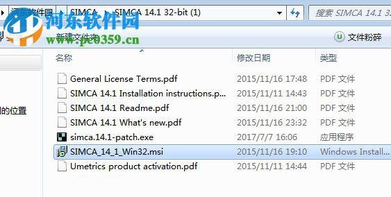 simca 14.1安装破解教程