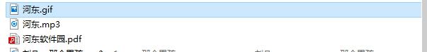 使用FileO批量重命名文件的方法