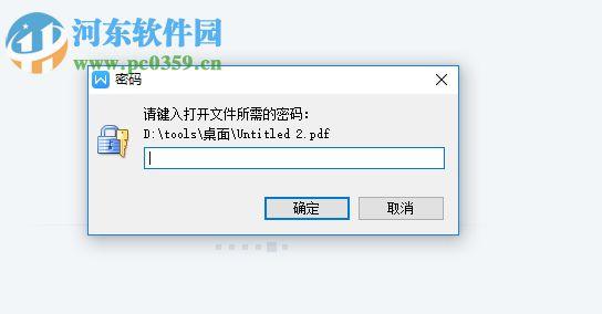 microadobe pdf editor给pdf文件加密的方法