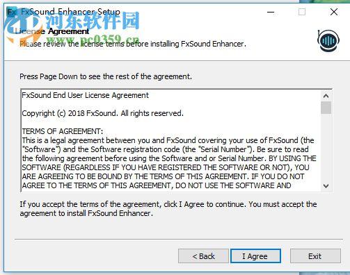 FxSound Enhancer 13安装汉化教程