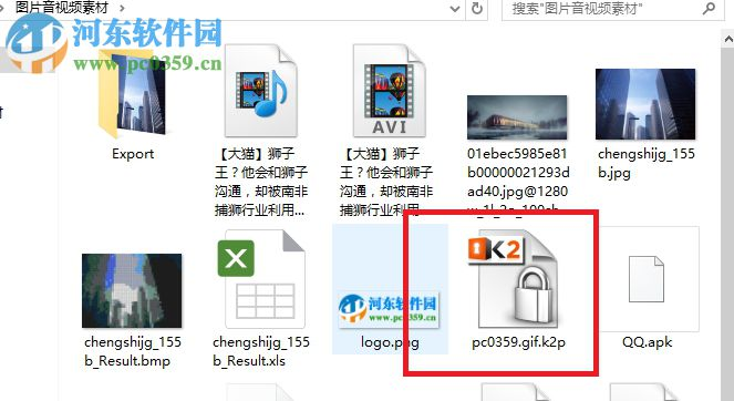 Kruptos 2 Professional加密文件的方法