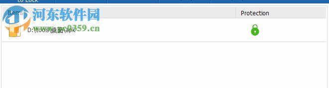Folder lock加密文件、文件夹的方法