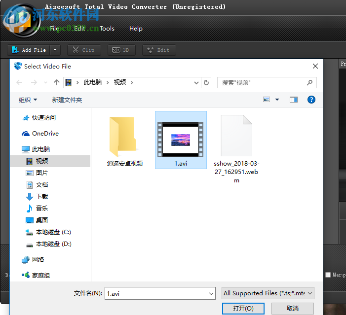 Aiseesoft Total Video Converter转换视频格式的方法